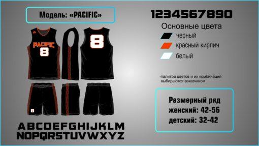 Женская баскетбольная форма