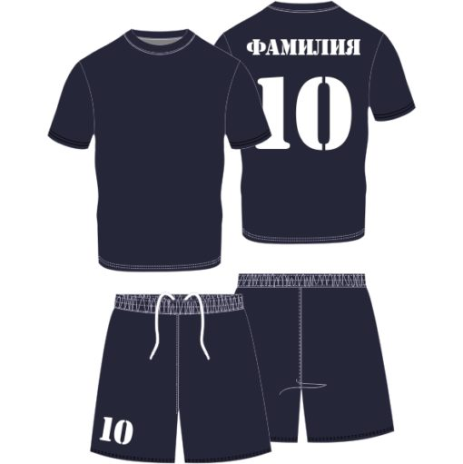 футбольная форма с фамилией на заказ