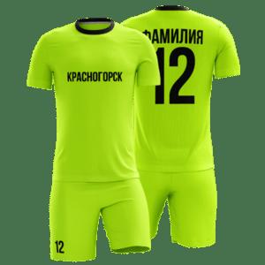 Детская футбольная форма с номером и фамилией