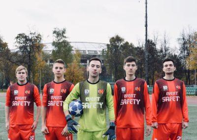 Футбольная форма ФК Инсайд