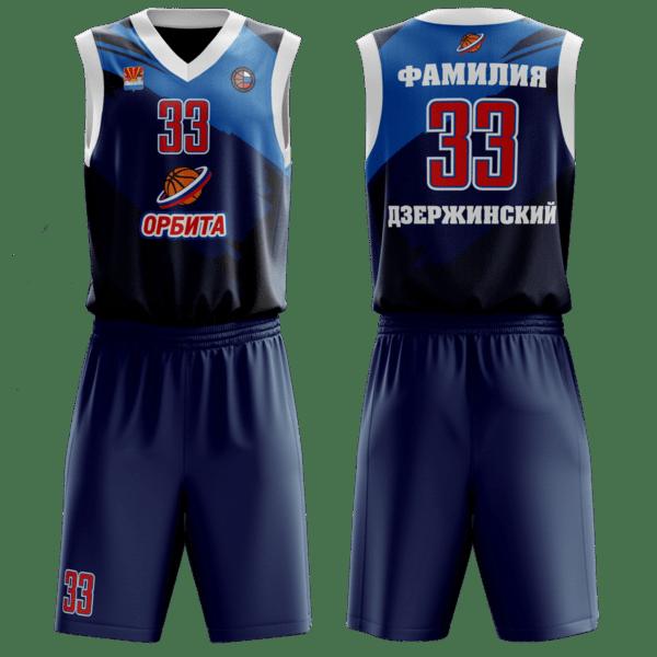 Баскетбольная форма на заказ