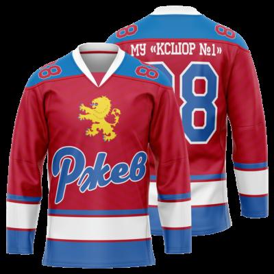 хоккейные свитера на заказ с фамилией