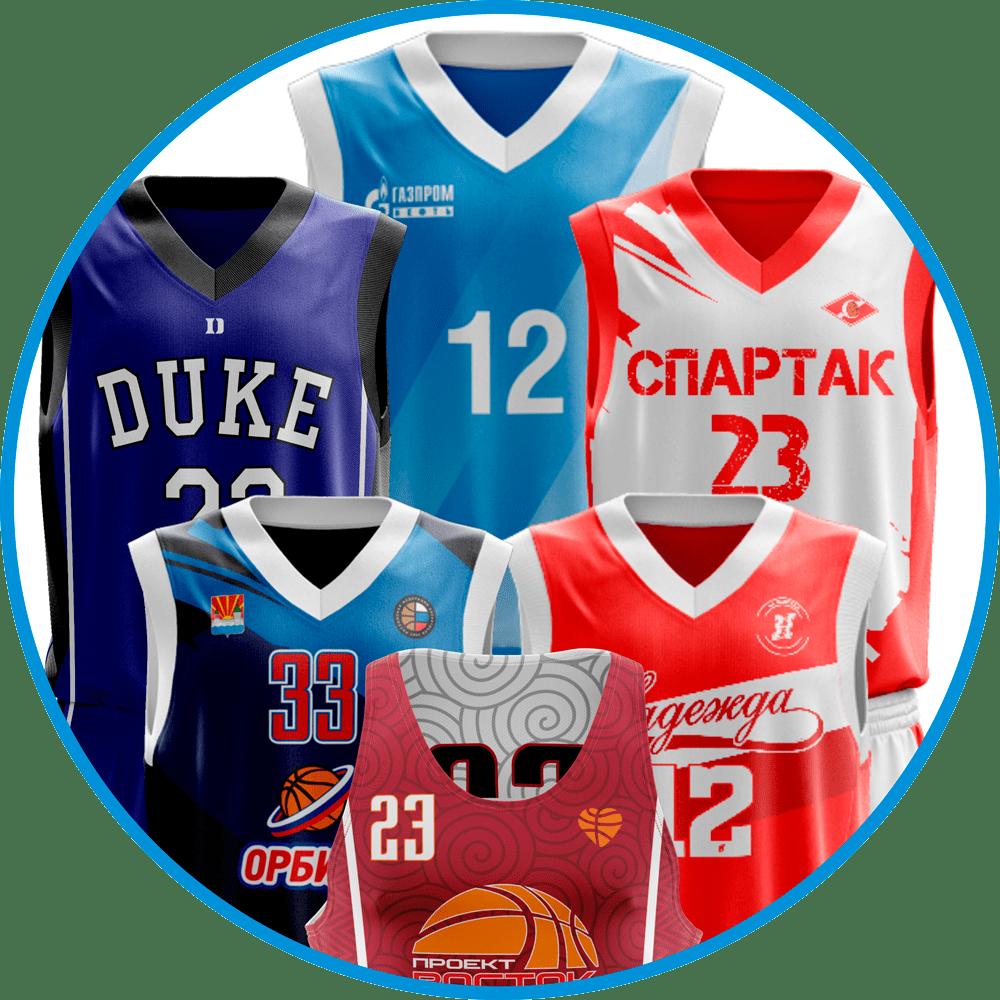 Дизайн баскетбольной формы