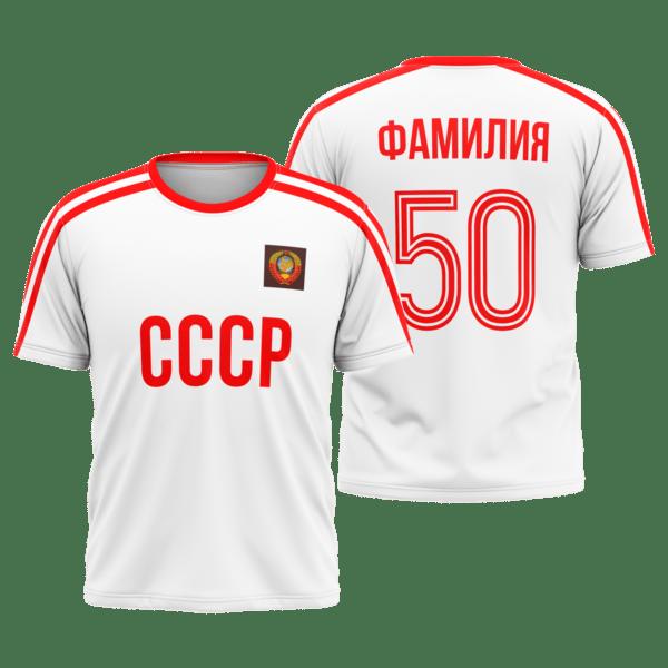 Футболка сборной СССР