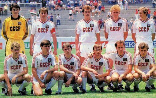 Сборная ссср 1986